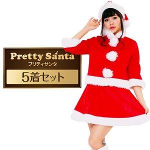 高級感 10000円以上送料無料 サンタ コスプレ レディース まとめ買い【Peach×Peach レディースサンタ プリティサンタクロース レディース ジャケット】&スカート (×5着セット)】 クリスマスコスプレ サンタクロース衣装 ホビー・エトセトラ コスプレ クリスマス レディースサンタ レビュー投稿で次回使え 品質、保証もしっかりさせていただきます, インテリアHikari-craft:f74141f1 --- pyme.pe