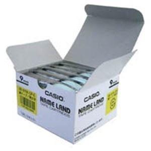 激安通販 10000円以上送料無料 (業務用2セット) カシオ計算機(CASIO) テープ XXR-9YW-5P-E XXR-9YW-5P-E 黄に黒文字 テープ 9mm 20個 生活用品 9mm・インテリア・雑貨 文具・オフィス用品 テープ・接着用具 レビュー投稿で次回使える2000円クーポン全員にプレゼント 品質、保証もしっかりさせていただきます, サムラートオンラインストア:15fa1302 --- jeux-mamuse.fr