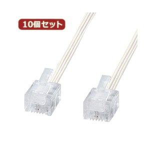 全日本送料無料 10000円以上送料無料 10個セット TEL-S2-7N2 サンワサプライ やわらかスリムケーブル(白) TEL-S2-7N2 10個セット TEL-S2-7N2X10 生活用品・インテリア・雑貨 日用雑貨 ケーブル・コード・プラグ・モジュラー レビュー投稿で次回使える2000円クーポン全員にプレゼント 品質、保証もしっかりさせていただきます, ASCENTE Online Store:133c023b --- abizad.eu.org