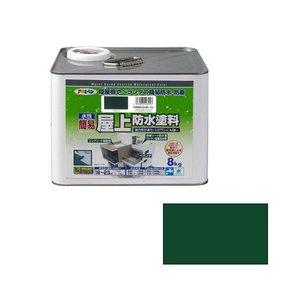 最新人気 10000円以上送料無料 アサヒペン AP グリーン 水性簡易屋上防水塗料 8KG グリーン 生活用品 8KG・インテリア・雑貨 アサヒペン 日用雑貨 塗料 レビュー投稿で次回使える2000円クーポン全員にプレゼント 品質、保証もしっかりさせていただきます, KURANBON:504966b0 --- abizad.eu.org
