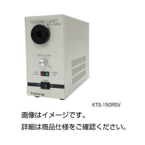 輝く高品質な 10000円以上送料無料 光ファイバー照明システムKTX-100E ホビー・エトセトラ 科学・研究・実験 科学 光学機器・研究・実験 光学機器 レビュー投稿で次回使える2000円クーポン全員にプレゼント 品質、保証もしっかりさせていただきます, 日本ネット通販センター:65c5e079 --- affiliatehacking.eu.org