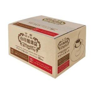 当店の記念日 (まとめ)小川珈琲 コーヒー 小川珈琲店 ドリップコーヒーアソートセット 1箱(30袋)【×5セット】 1箱(30袋)【×5セット】 フード・ドリンク・スイーツ インスタントコーヒー コーヒー インスタントコーヒー レビュー投稿で次回使える2000円クーポン全員にプレゼント 品質、保証もしっかりさせていただきます, さくら山楽器:6337d6da --- mashyaneh.org