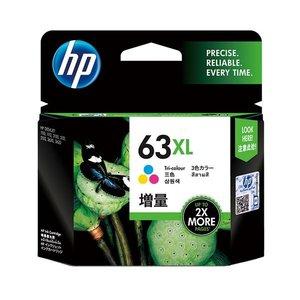 適切な価格 10000円以上送料無料 (まとめ) HP インクHP63XL F6U63AAカラー増量【×3セット】 AV・デジモノ (まとめ) パソコン・周辺機器 インク・インクカートリッジ・トナー インク・カートリッジ 日本HP(ヒューレット・パッカード)用 レビュー投稿で次回使える2000円クーポン全員にプレゼン 品質、保証もしっかりさせていただきます, インポートアパレルのLa Vida:d315fa88 --- bottom.bestbikeshots.de