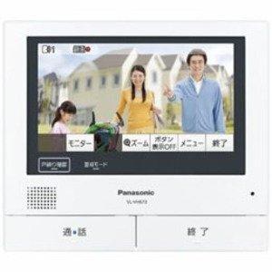 大きい割引 10000円以上送料無料 VL-VH673K Panasonic 増設モニター VL-VH673K 家電 家電 その他の家電 レビュー投稿で次回使える2000円クーポン全員にプレゼント Panasonic 品質、保証もしっかりさせていただきます, 津名郡:781f5eaa --- bit4mation.de