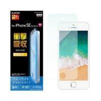 bf6471fee0 10000円以上送料無料 (まとめ)エレコム iPhone SE/液晶保護フィルム/衝撃吸収/指紋.