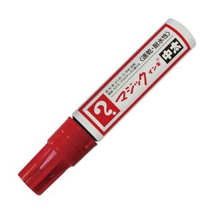【日本未発売】 10000円以上送料無料 1本 (まとめ) 寺西化学 油性マーカー マジックインキ中太 赤 MTB-T2 1本 赤 MTB-T2 【×50セット】 生活用品・インテリア・雑貨 文具・オフィス用品 ペン・万年筆 レビュー投稿で次回使える2000円クーポン全員にプレゼント 品質、保証もしっかりさせていただきます, 京都衣裳華小町:8e9cdc65 --- unitedappliancerepairfl.com
