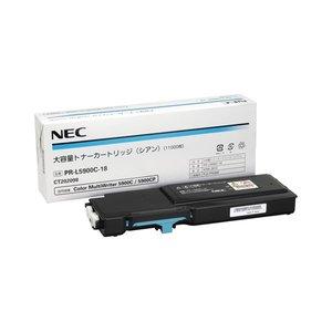 当店だけの限定モデル 【送料無料】NEC【送料無料】NEC 大容量トナーカートリッジ PR-L5900C-18 シアン PR-L5900C-18 1個 AV・デジモノ AV・デジモノ パソコン・周辺機器 インク・インクカートリッジ・トナー トナー・カートリッジ NEC(日本電気)用 レビュー投稿で次回使える2000円クーポン全員にプレゼント 品質、保証もしっかりさせていただきます, ミサトムラ:1f4a9e41 --- showyinteriors.com