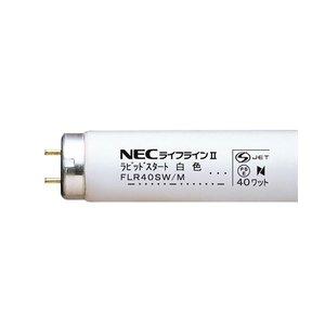 50%OFF 10000円以上送料無料 NEC 蛍光ランプ 蛍光ランプ ライフライン直管グロースタータ形 6W形 白色 FL6W FL6W 白色 1パック(25本) 家電 電球 一般電球 レビュー投稿で次回使える2000円クーポン全員にプレゼント 品質、保証もしっかりさせていただきます, プレミアムブック:4477c6cf --- abizad.eu.org