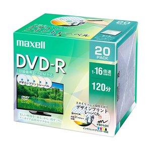 【未使用品】 10000円以上送料無料 (まとめ) マクセル 録画用DVD-R 録画用DVD-R 120分1-16倍速 カラーワイドプリンタブル(5色カラーMIX) 5mmスリムケース (まとめ) DRD120PME.20S1パック(20枚:各色4枚)  マクセル【×10セット】 AV・デジモノ パソコン・周辺機器 その他のパソコン・周辺機器 レビュー投稿で次回使える2 品質、保証もしっかりさせていただきます, 山の里:12ca5137 --- dpu.kalbarprov.go.id