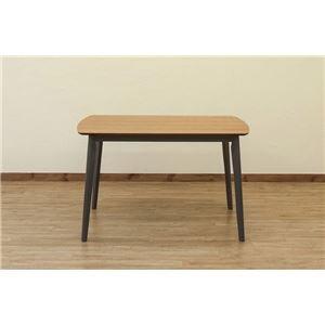 最高の品質の 10000円以上送料無料 120×75cm【】 Manchester ダイニングテーブル 120×75cm【】 生活用品 テーブル・インテリア Manchester・雑貨 インテリア・家具 テーブル ダイニングテーブル その他のダイニングテーブル レビュー投稿で次回使える2000円クーポン全員にプレゼント 品質、保証もしっかりさせていただきます, 小川村:8293f5e5 --- 5613dcaibao.eu.org