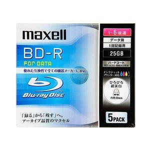 【国内正規品】 10000円以上送料無料 (まとめ) 1個(5枚) マクセル データ用BD-R 25GB1-6倍速 ホワイトワイドプリンタブル 5mmスリムケース BR25PWPC.5S 25GB1-6倍速 1個(5枚) (まとめ) 【×10セット】 AV・デジモノ パソコン・周辺機器 その他のパソコン・周辺機器 レビュー投稿で次回使える2000円クーポン全員にプレゼン 品質、保証もしっかりさせていただきます, URBAN RESEARCH ROSSO/ロッソ:2ca1f66a --- mikrotik.smkn1talaga.sch.id