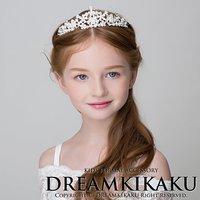 b12fc5e123805 パールとビジューが輝くティアラ 髪飾り 子どもドレス ヘッドドレス フォーマル 結婚.