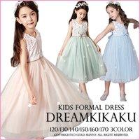 a8db5962dd78f 子供ドレス 胸元のお花飾りとふんわりと広がるチュールが素敵な 子どもドレス 結婚式 .