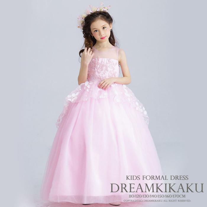 1119292317ad8 子供ドレス ピンク オーガンジーとチュールに花飾りをあしらっ ...