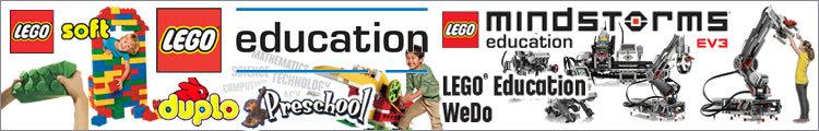 レゴ・エデュケーション。マインドストームEV3。WeDo。レゴ・ソフト。デュプロ。プレスクール