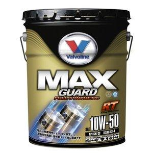 【正規販売店】 【送料無料 MAX】バルボリンエンジンオイル GUARD MAX GUARD 0W-20 SN 20L 超省燃費型のエンジンオイル, エビススリー:9b14d305 --- eva-dent.ru