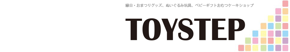 TOYSTEP