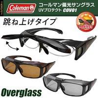 50251dc0126bd8 Coleman コールマン 偏光オーバーサングラス 跳ね上げ式 COV01 メガネの上から