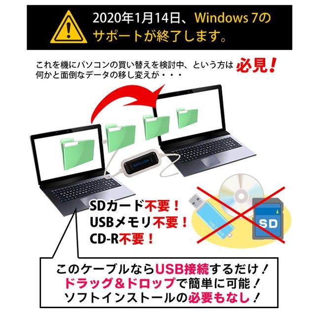 Usb 移す を パソコン に windows10 写真 の らくらくスマートフォンの写真(画像データ)をUSBケーブルでパソコン(Mac&Windows)に転送