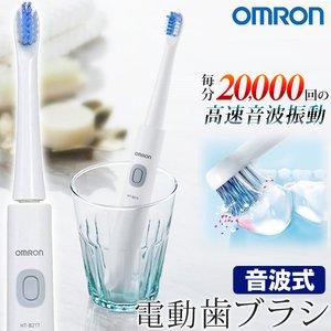 オムロン 電動 歯ブラシ