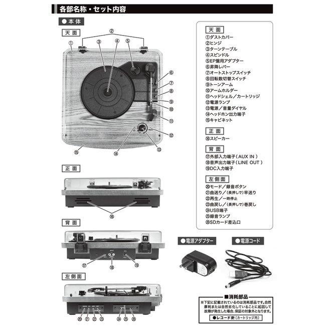 ステレオスピーカー内蔵! Audin sound レコードプ... プライズ ...