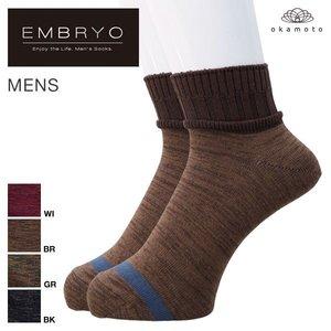 【メール便7 】モイソクmoisok EMBRYO 10cm 丈カラー切替クルーソックス抗菌防臭DRY メンズ