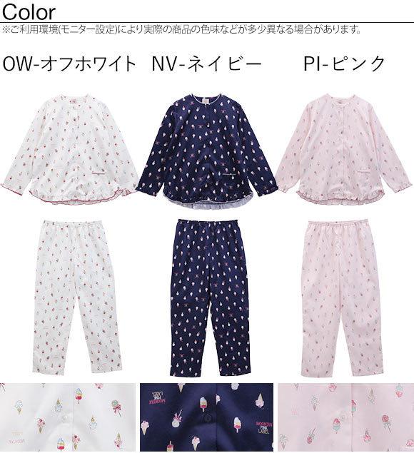(ナルエー)narue パジャマ ドルチェ プリント サテン ルームウェア シャツ パジャマ 上下セット