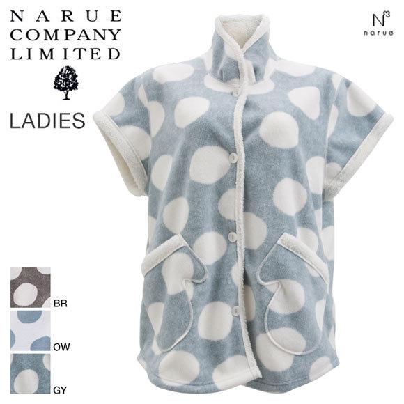 (ナルエー)Narue パジャマ フリースボア ドット プリント ルームウェア ショートスリーブ ジャケット