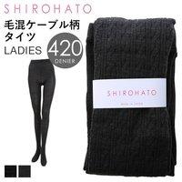 967f778c95446  メール便(30)  (シロハト)SHIROHATO タイツ 毛混 ケーブル柄 420デニール レディース