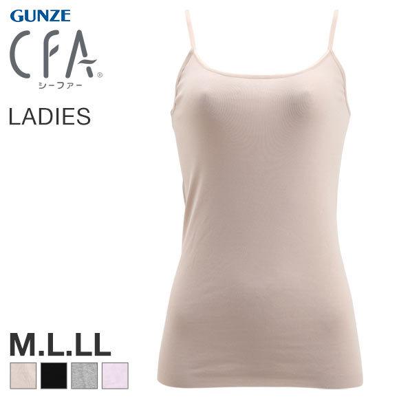 (グンゼ)GUNZE (シーファー)CFA エジプト綿100% キャミソール インナー レディース 日本製