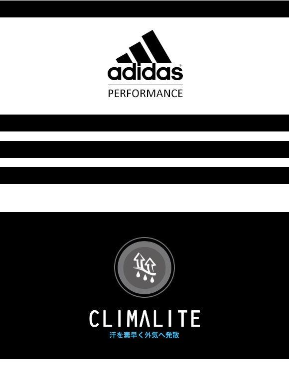 (アディダス)adidas BOYS TRN CLIMALITE ロングスリーブ Tシャツ キッズ ジュニア 男の子 長袖 FYQ54 スポーツ