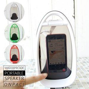 Iphone12 防水 お 風呂 IPhoneXSの防水性能は最強!?お風呂でも使えるか調べてみた