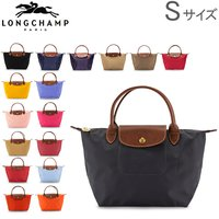2c35d83a8f8a ロンシャン LONGCHAMP ル・プリアージュ トートバッグ S ハンドバッグ 1621 089 LE PLIAGE バッグ ナイロン.