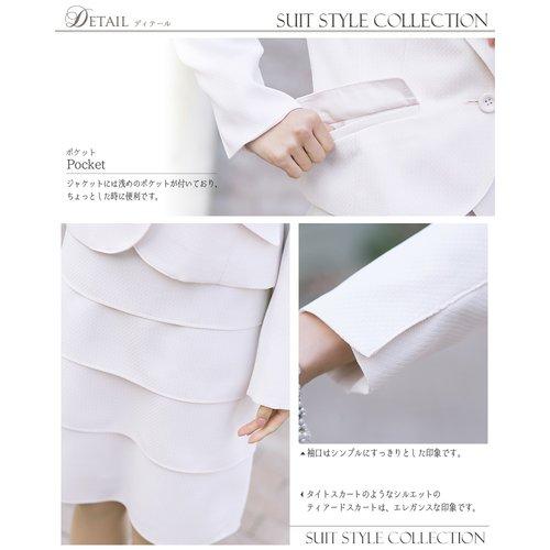 2a67e8a4ad4e9 送料無料 入学式 スーツ 卒業式 ママ ビジネス スカート ジャケット ...