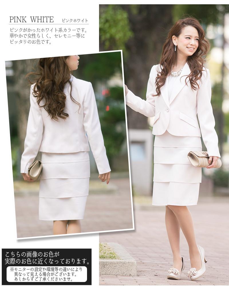 【送料無料】入学式 スーツ 卒業式 ママ ビジネス スカート...|ワンピース&結婚式ドレスPourVous【ポンパレモール】
