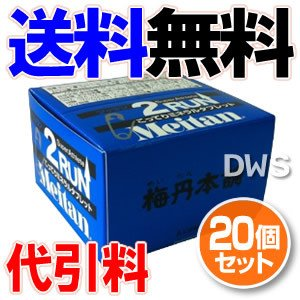 超特価激安 【料無料】2RUN 2粒×15包 (梅丹本舗) 20個セット-000008, 港区 4906cd75