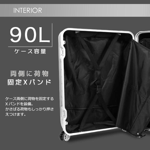6383b3b2a0 80L キャリーバッグ L 大型 7〜12泊 ダブルキャスター キャリーケース Lサイズ 超軽量 鏡面加工 4輪 スーツケース 光沢 TSAロック付  ...