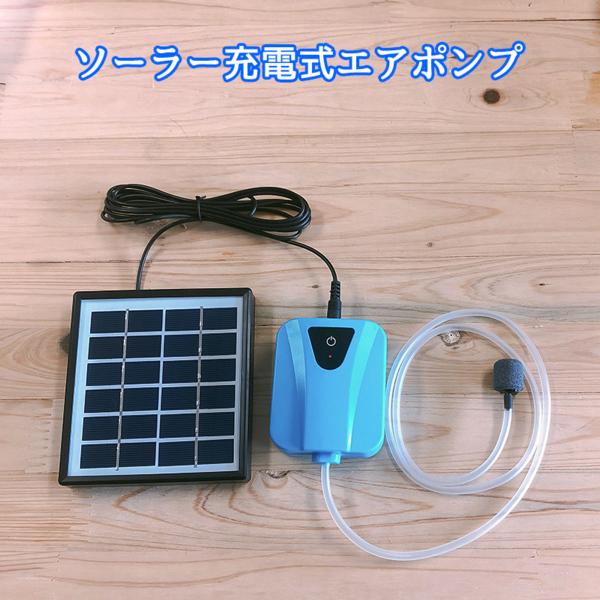 式 ポンプ 充電 NAFCO 14.4V充電式ハンディエアーポンプ