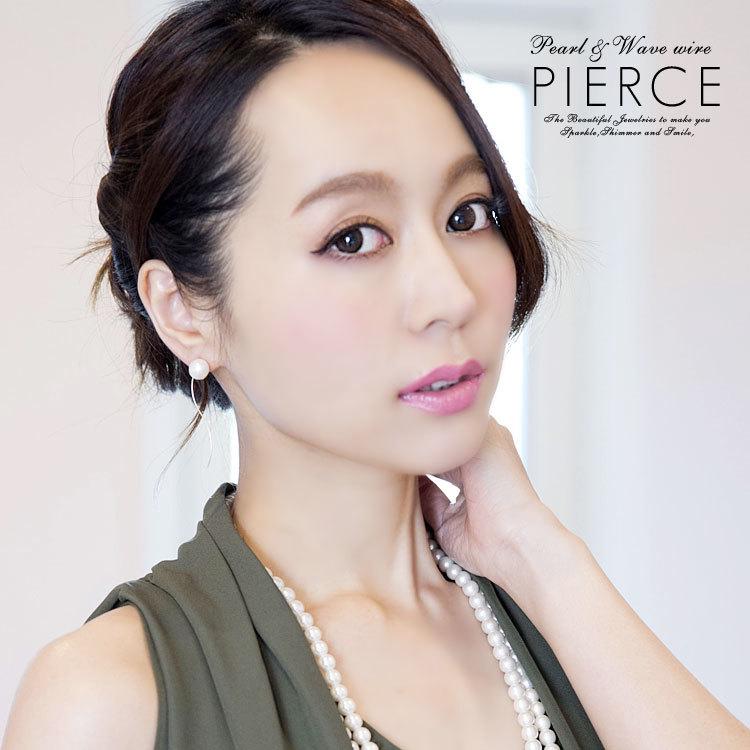 揺れる個性派ロング&パールピアス・コーディネート例・モデル:青田夏奈