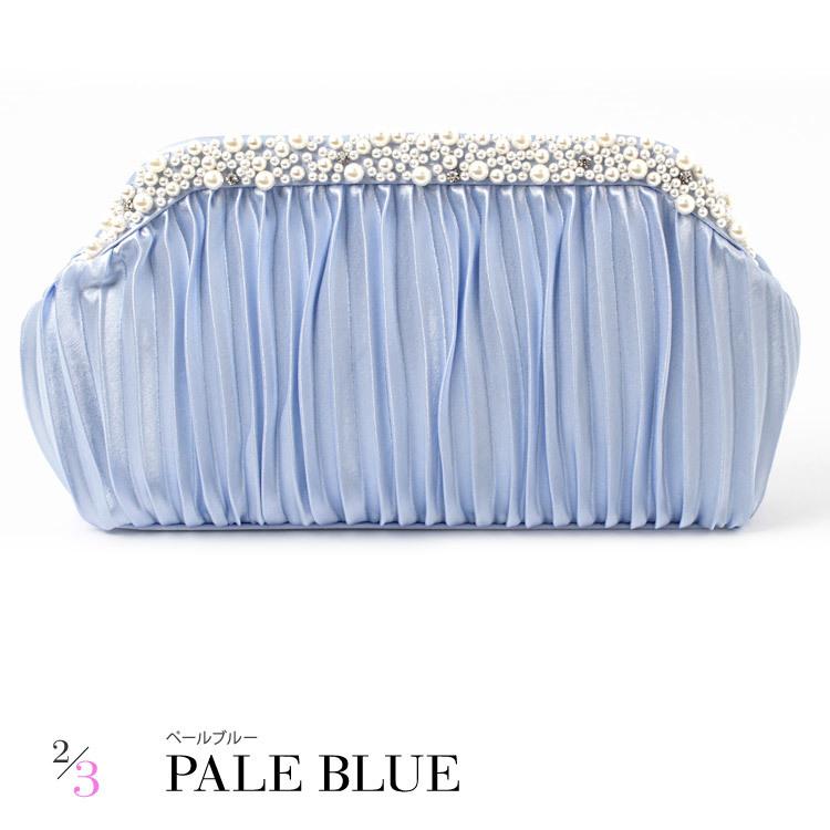 パール&サテンプリーツパーティーバッグ・ペールブルー・ブルー・クラッチバッグ・ショルダーバッグ・ハンドバッグ