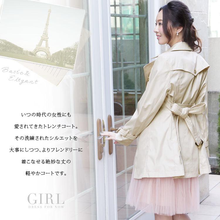 ミディ丈スプリングトレンチコート・洗練されたシルエットを大事にしつつ、よりフレンドリーに:青田夏奈