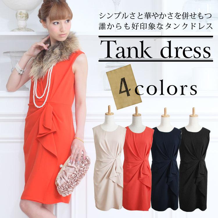 bbe820d67a085  送料無料 シンプルさと華やかさを併せ持つタンクタイトドレス... パーティードレス通販 GIRL ポンパレモール