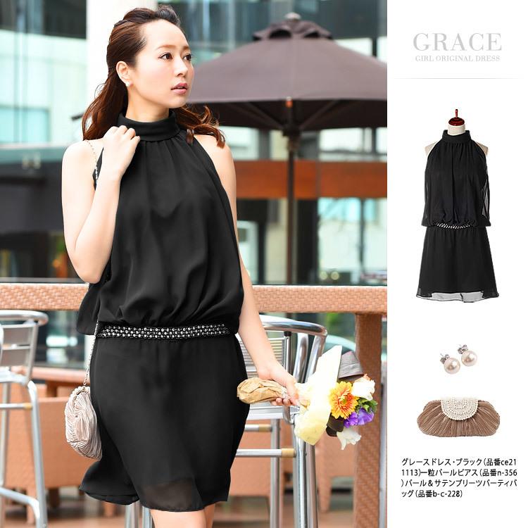 グレースドレス・ブラック・モデル:青田夏奈