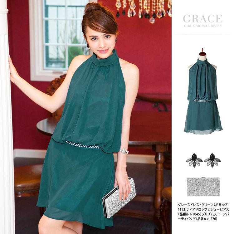 グレースドレス・グリーン・モデル:伊藤ニーナ