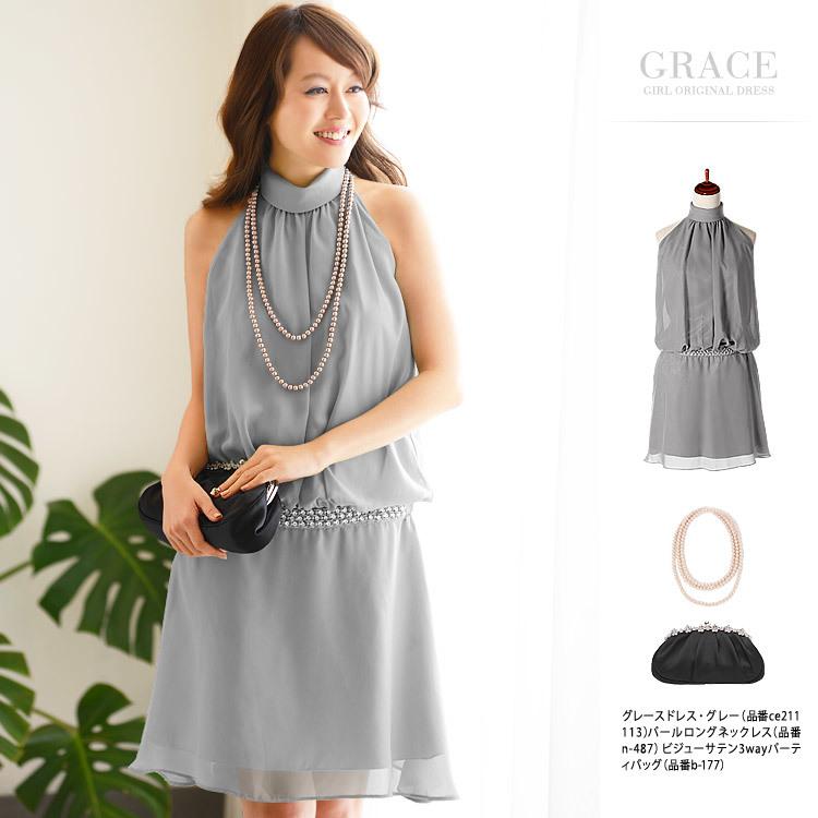 グレースドレス・グレー・モデル:青田夏奈