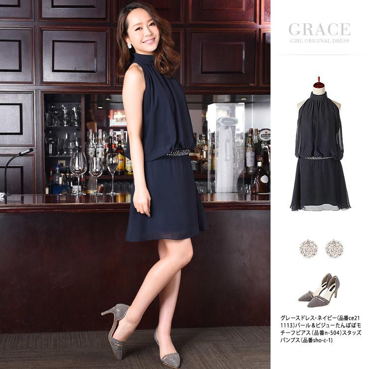 グレースドレス・ネイビー・モデル:青田夏奈