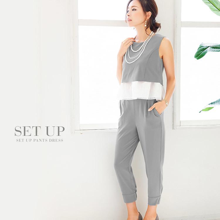 セットアップパンツドレス・モデル:中北成美・グレー・セットアップ・パンツドレス・ペプラム