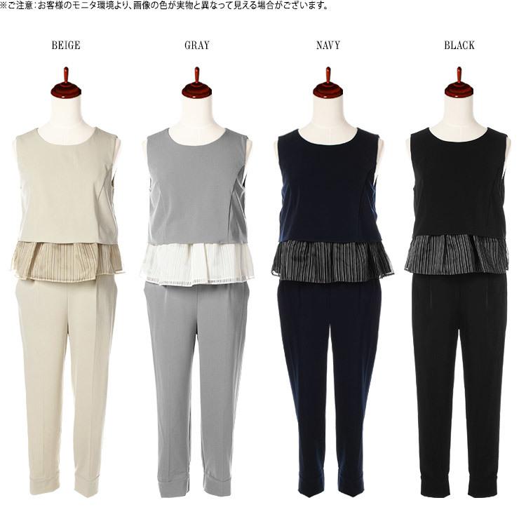 セットアップパンツドレス・カラーバリエーション・4色・グレー・ベージュ・ネイビー・ブラック