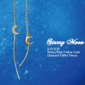 """最も優遇の 横顔に夜空 """"Starry Moon"""" 横顔に夜空 天然ダイヤモンド0.06ctムーンピアス【K10 or K18 or/WG・PG"""