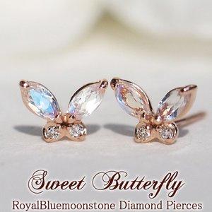"""魅了 揺らめく青が美しい""""Sweet【K10 Butterfly"""" ブルームーンストーン/ダイヤモンド バタフライピアス Butterfly"""" or【K10 or K18/WG・PG・YG】, はなあい:61e3b5d1 --- blog.buypower.ng"""